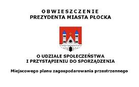 SZABLON_OBWIESZCZENIE_O_PRZYSTĄPIENIU